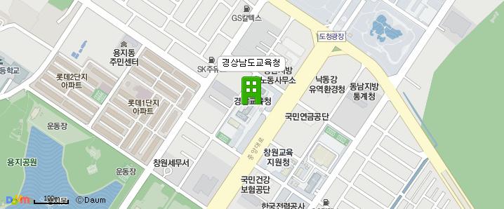 경상남도 교육청 민원봉사실 안내 지도 - 클릭시 다음 지도 서비스로 이동